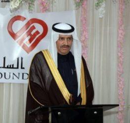 مدير عام فرع وزارة العمل والتنمية الإجتماعية يفتتح مركز القلب السليم للإرشاد الأسري الأول